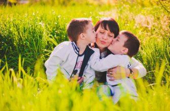 День сыновей в 2020 году: день сыновей кто кого должен поздравить, кто придумал праздник, поздравления