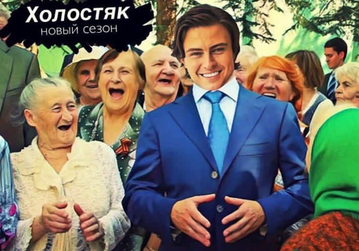 Цымбалюк-Романовская объяснила появление фото Шаляпина со старушками