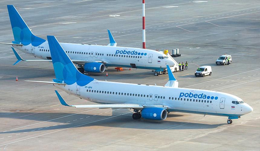 Тарифы в бюджетных авиакомпаниях