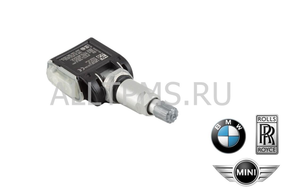 Датчик давления в шинах BMW 36106887147 Оригинал