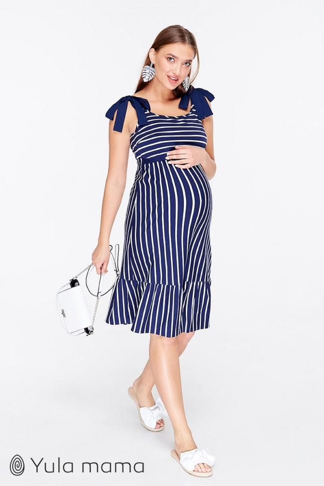 Как выбрать одежду для будущей мамы?