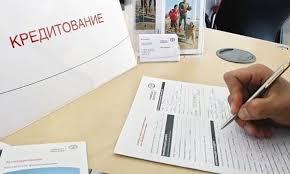 Что такое анкета-заявка на кредит и как ее заполнить