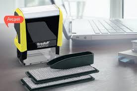 Самонаборные штампы и печати: о преимуществах использования