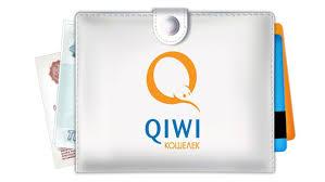 QIWI кошелёк: о возможностях и преимуществах