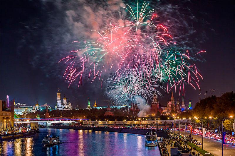 День города Москвы в 2019 году какого числа отмечается