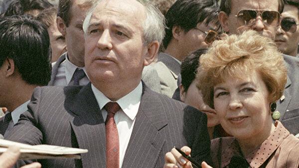 Раиса Горбачева: 20 лет со дня смерти