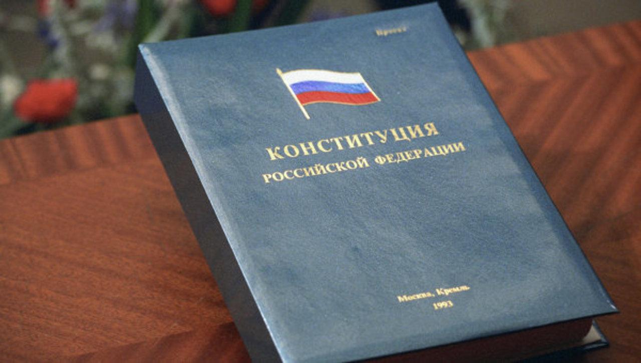 Российская пенсионная реформа не противоречит Основному закону