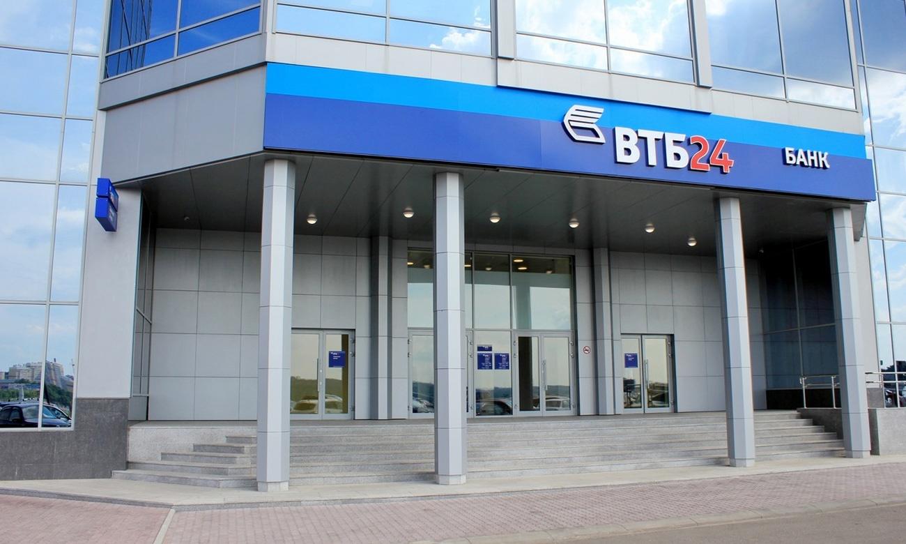 ВТБ предлагает клиентам открыть накопительный счет «Копилка» с доходностью до 8% годовых