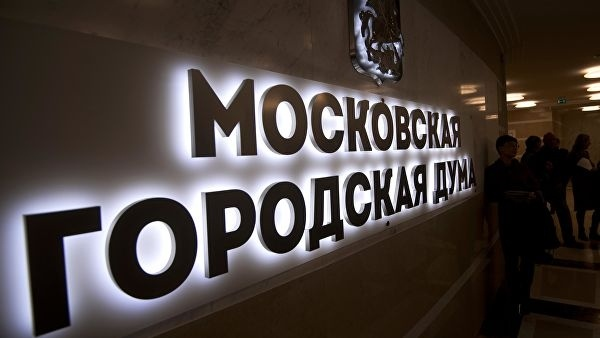 Избранные депутаты Мосгордумы примут присягу 17 сентября