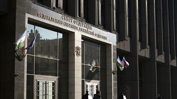 Сенатор поддержала инициативу о дистанционной работе чиновников