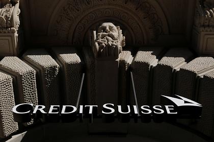 Швейцарский банк сочли хуже российских