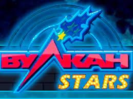 Особенности игровых автоматов казино Вулкан Старс