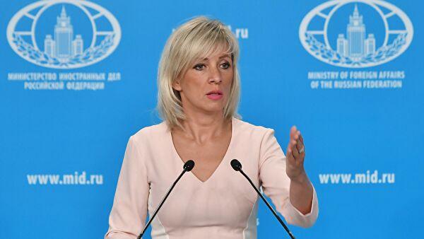 """Захарова ответила на реплику Киева про """"Украину-Русь"""""""