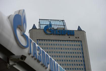 «Газпром» помог Украине провести важные реформы