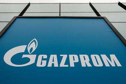 «Газпрому» предсказали продажу газа себе вубыток