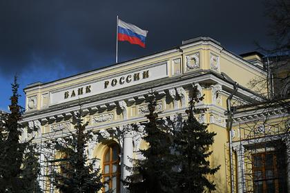 Россия перестала отказываться отдоллара