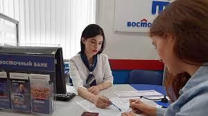 Как открыть расчётный счёт в Банке Восточный