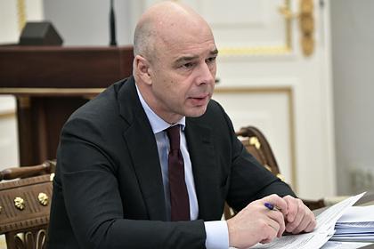 Российские власти приготовились кснижению цен нанефть