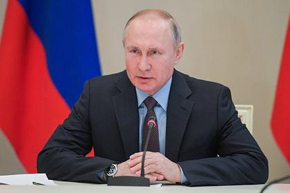 Путин рассказал орискованном обещании после кризиса 2008года