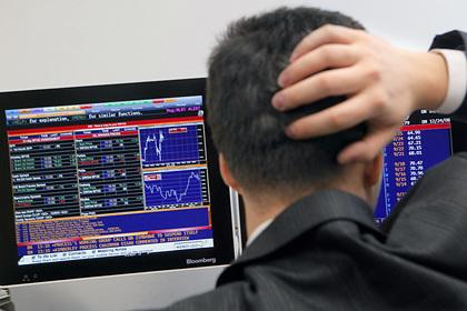 Спрогнозировано начало финансового кризиса вРоссии