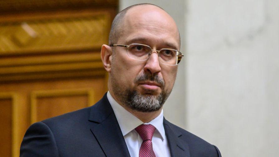 Новый премьер Украины пообещал не снижать военные расходы