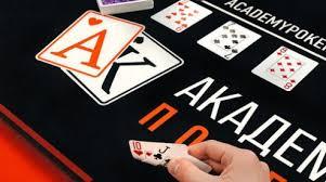 Онлайн покер, как выбрать игровой клуб