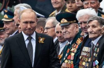 Путин объявил о переносе парада Победы и марша Бессмертного полка