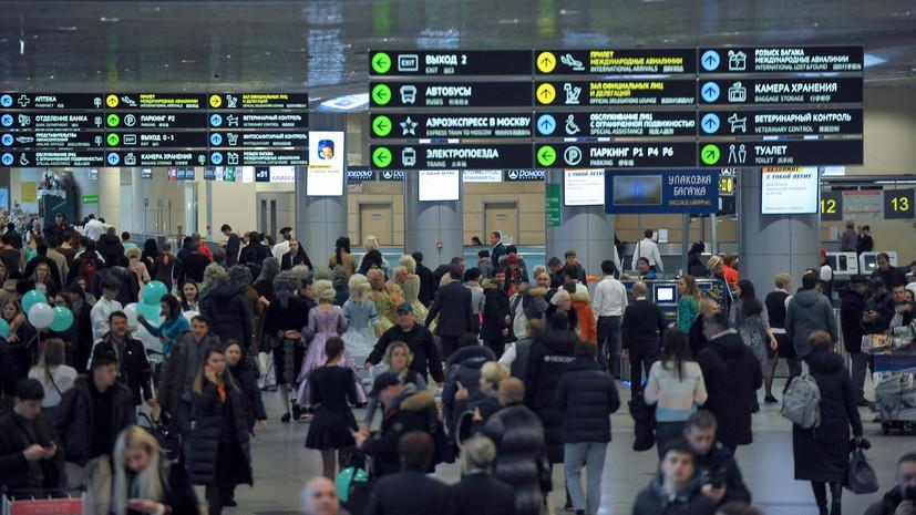 В Москве отменили и задержали более 30 рейсов