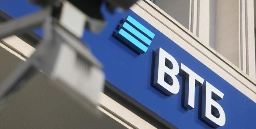 ВТБ обещает кредитный каникулы