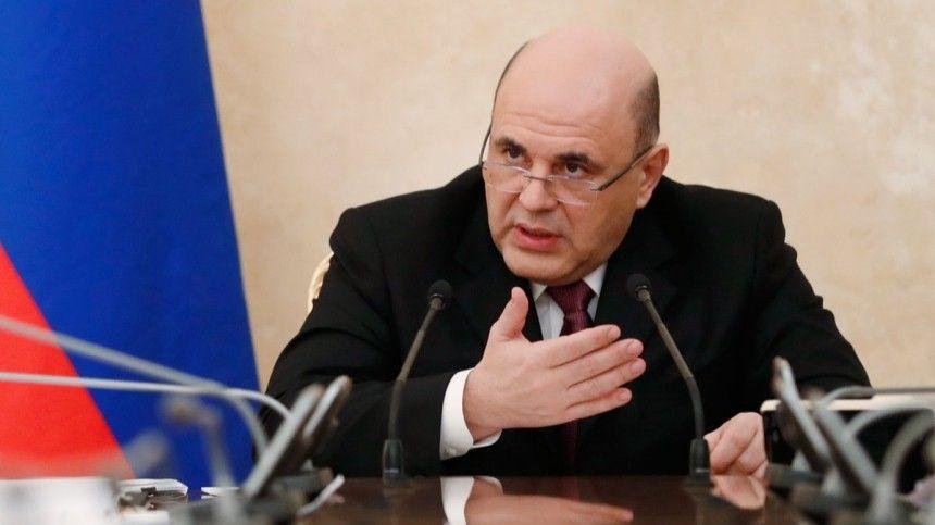 Российские власти анонсировали меры по поддержки экономики