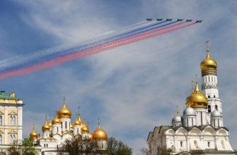 Путин во время выступления пообещал в День Победы авиационный парад