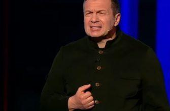 Соловьев назвал россиян озлобленными и истеричными