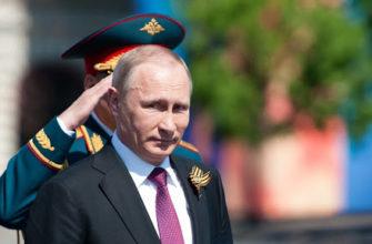 Путин распорядился провести Парад Победы 24 июня