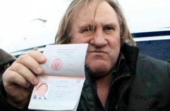 Россия упрощает получение вида на жительство состоятельным иностранцам