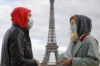 Во Франции режим ЧС продлится до 24 июля