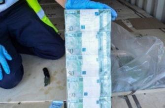 Госдеп США обвиняет Кремль в печати фальшивой валюты для Хафтара
