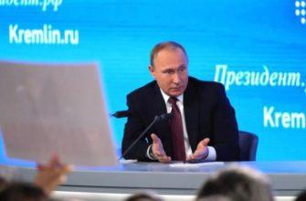 Путин объявил об окончании режима нерабочих дней