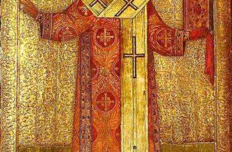 Церковный праздник Филиппов день чтят православные христиане 22 января 2021 года