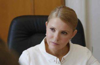 Юлию Тимошенко с новой прической сравнили с Волочковой: сменила имидж