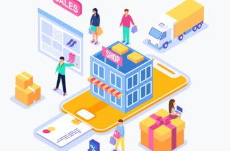 Управление интернет-магазином: ключевые инструменты