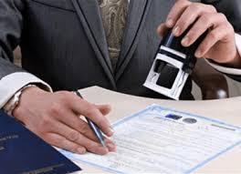 Регистрация ООО под ключ: о преимуществах