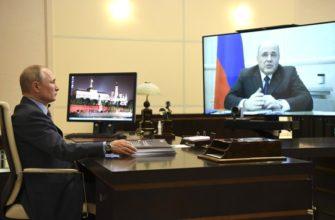 Путин одобрил представленный план по восстановлению экономики РФ
