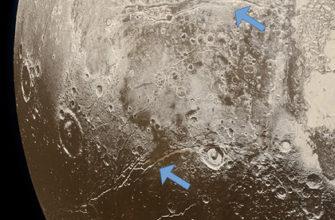 Океан на Плутоне возник из растаявшего льда