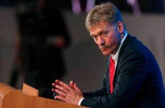 Песков ответил на обвинения во вмешательстве Кремля в выборы в Беларуси