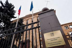 Из России вышлют двух дипломатов Чехии