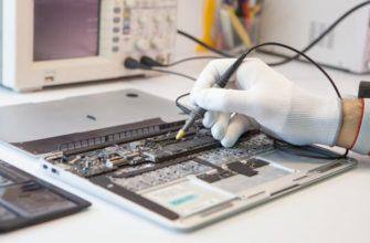 Macbook: преимущества профессионального ремонта