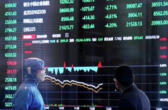 Минфин РФ: G20 предотвратили худший сценарий мировой экономики