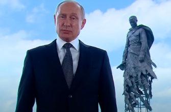 Путин высказался о сути голосования в ходе телеобращения