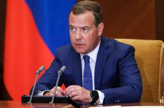 Зампред СБ РФ Медведев предупредил Беларусь о последствиях выступлений против России