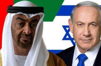 Трамп в Twitter сообщил, что помирил Израиль и арабов